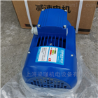 1.5KW中研紫光MS90S-2三相异电动机