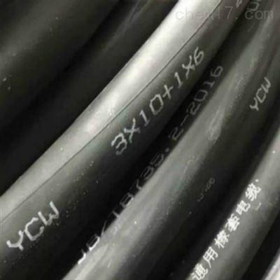 YCW3*240重型橡套软电缆 生产工期
