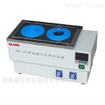 HJ-A2恒溫水浴鍋