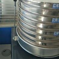 多层LYFS-1电动圆形验粉筛说明书