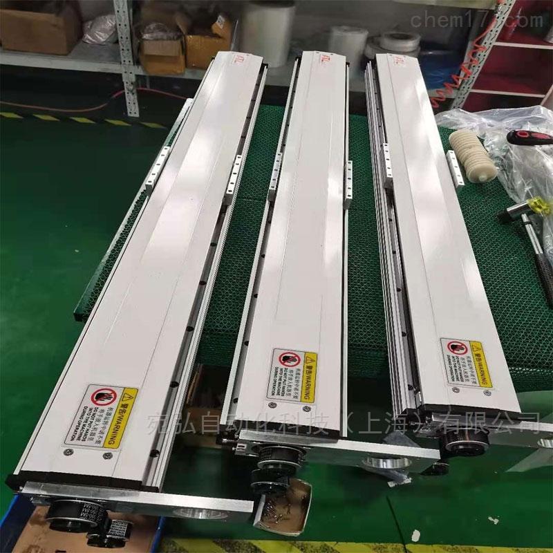 丝杆滑台P05-S550-M