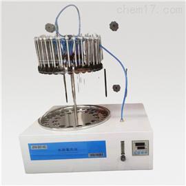 JOYN-DCY-24Y圆形水浴氮吹仪 旋转水浴吹氮仪 恒温 现货