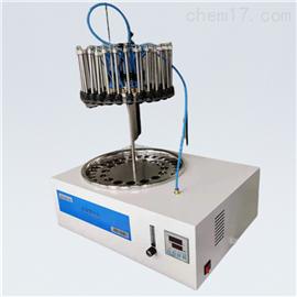 JOYN-DCY-12Y旋转式水浴式氮气吹干装置