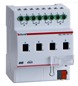 4路带电流检测开关驱动器