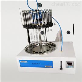 JOYN-DCY-12Y实验室电动圆形水浴氮吹仪器浓缩装置