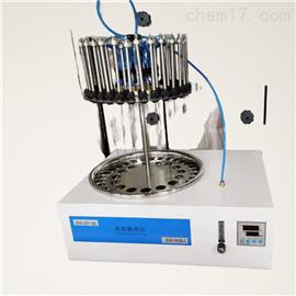 JOYN-DCY-12Y自动浓缩氮吹仪生产厂家