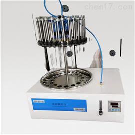 JOYN-DCY-12Y实验室水浴氮气吹扫仪浓缩氮吹仪生产厂家