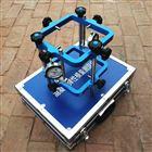 混凝土弹性模量测定仪操作规程