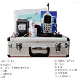 AWA6228+型多功能声级计职业卫生推荐