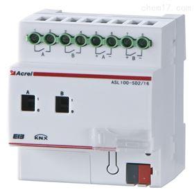 ASL100-SD2/162路0-10V调光驱动器