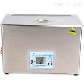 SB-800DTS宁波新芝双频超声波清洗机