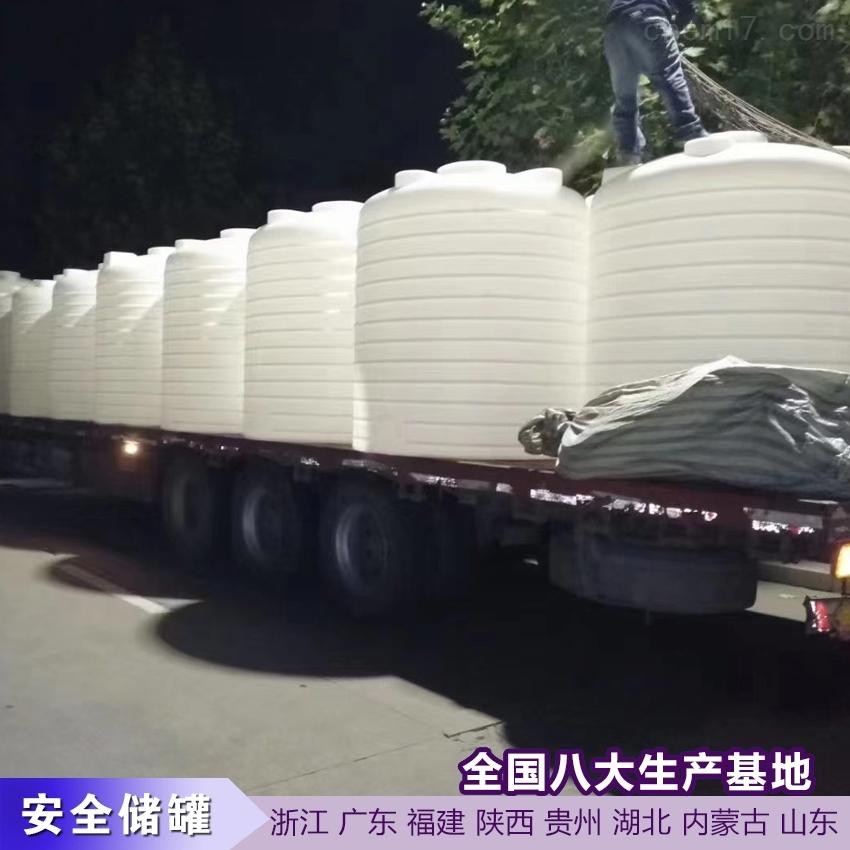 10吨塑料化工储罐