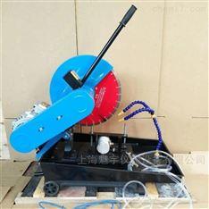混凝土芯样切片机用途