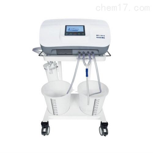 DFX-XW .D型洗胃机(新型)