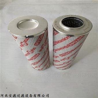 0110D003BH3HChydac液压站滤芯