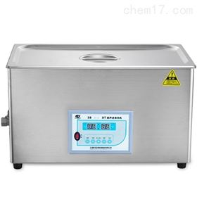 SB25-12DT(600W)宁波新芝加热型超声波清洗机