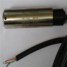 ZRX-15669入水式传感器