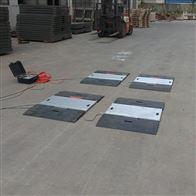 SCS-HT-D20吨便携式汽车衡 无线汽车轴重仪