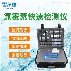 HED-SC水产品快速检测仪