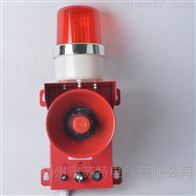 TBJ-150声光报警器,50W喇叭
