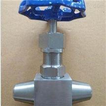 J61W高温高压不锈钢对焊针型阀