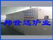 電子漿料燒結網帶爐 工業電爐