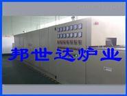 BWD系列电子浆料烧结网带炉 工业电炉