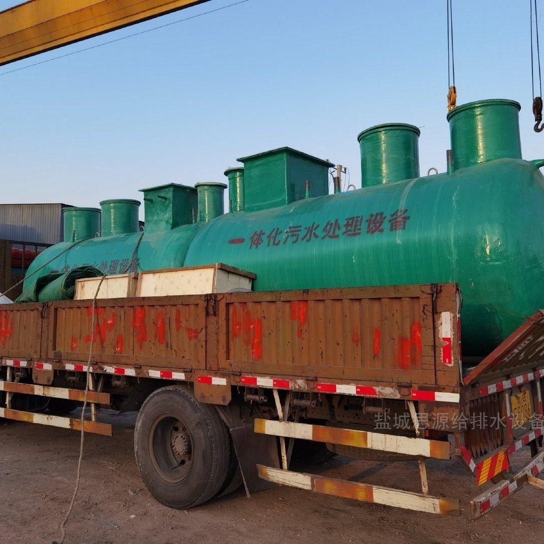 一体化污水处理设备的流程