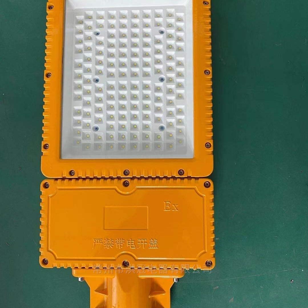 8米防爆型立杆式LED路灯150WLED防爆路灯