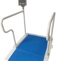 轮椅体重秤厂家价格