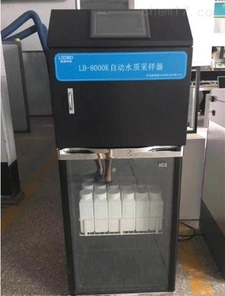 超标留样在线水质采样器