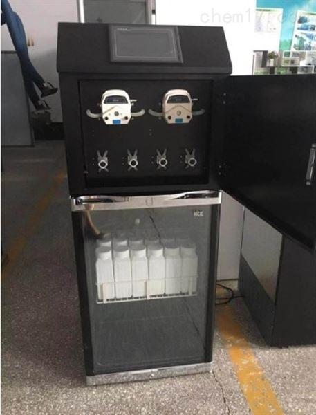 远程控制款水质自动采样器