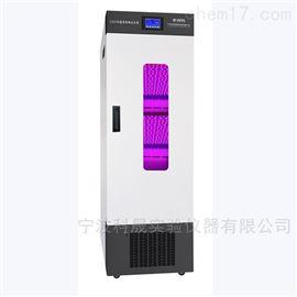 红/蓝光组合植物生长箱 ZDN-300-02