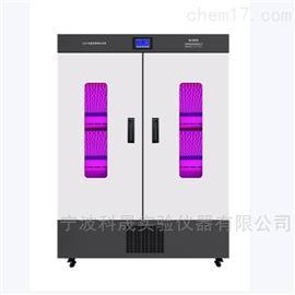 宁波科晟 LED红蓝光植物生长箱 RHL-1100-3