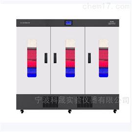 宁波科晟 LED三基色植物生长箱 RSHL-2000-3