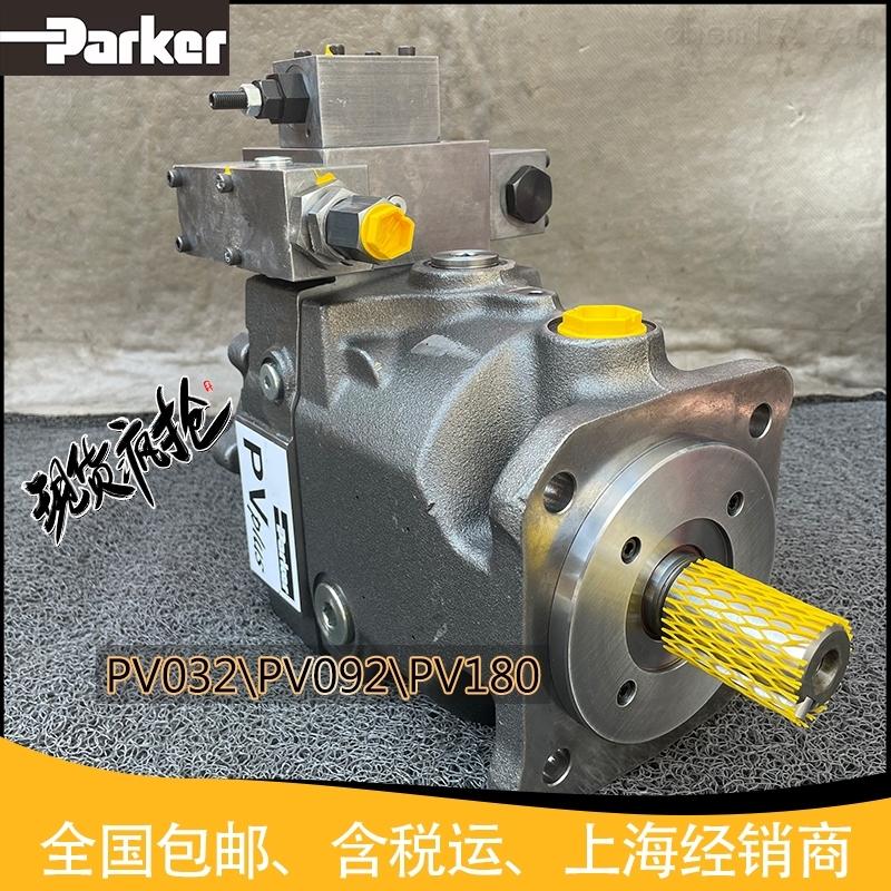 美国Parker派克柱塞泵PV032R1K1AYNMTP