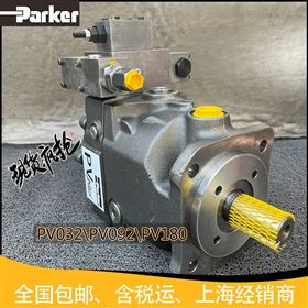 Parker原装PV032R1K1KJNMMC派克柱塞泵