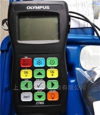奥林巴斯手持超声波测厚仪27MG