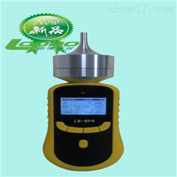 LB-BP4高精度泵吸复合式气体检测仪