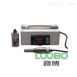 HC2-SP小型露点变送器 工业OEM应用