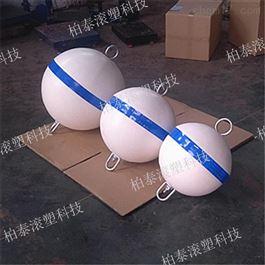 FQ600水上球形塑料浮体警示颜色红色拦截船只浮球