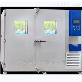 步入式植物生长箱 KSBR-5000 加湿功能