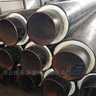 预制防腐高密度聚乙烯夹克管