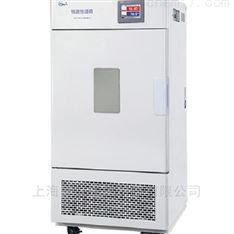 上海一恒恒温恒湿箱LHS-80HC-I