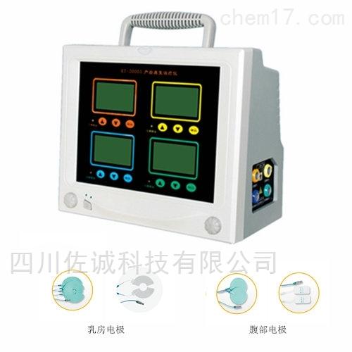 KT3000A-4N 型产后康复治疗仪