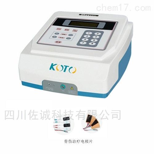 KT-2000C 型骨伤康复治疗仪