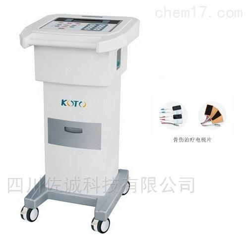 KT-2000A型 骨伤康复治疗仪