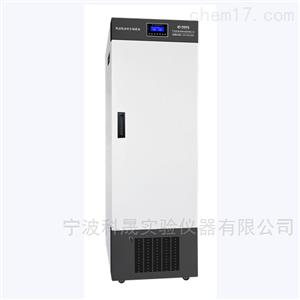 宁波科晟 低温低湿种子储藏柜 ZD-600