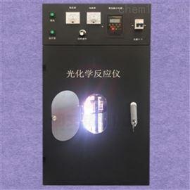 JOYN-GHX-DC光化学反应仪 实验模拟太阳光 紫外试验装置