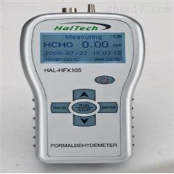 HFX105手持甲醛检测仪读式定量测定分析仪
